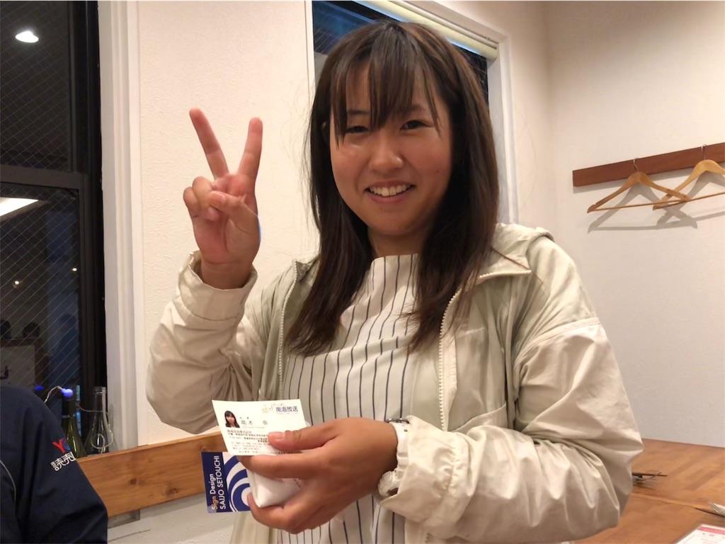 f:id:masanori-kato1972:20181102190828j:image