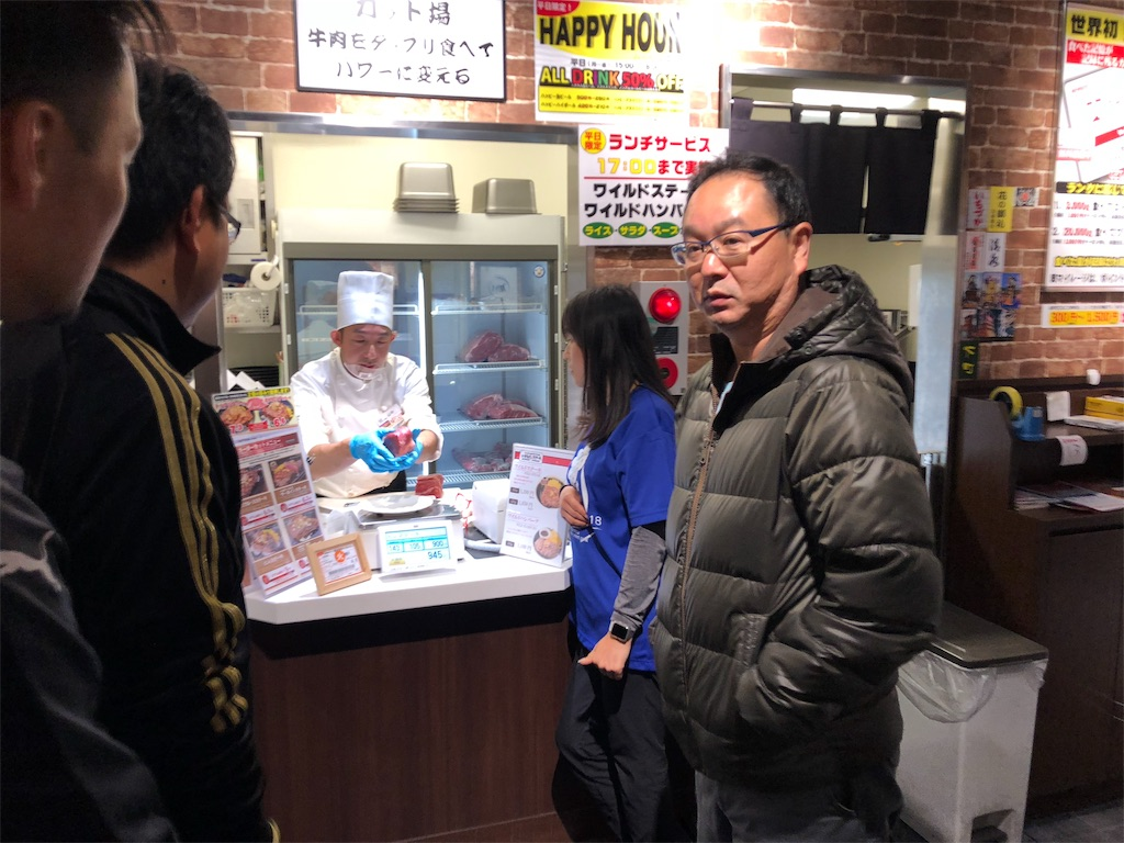 f:id:masanori-kato1972:20181102203200j:image
