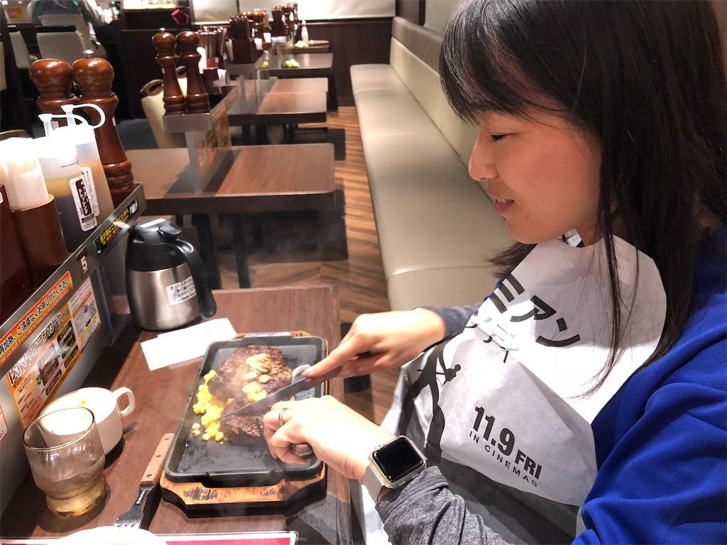 f:id:masanori-kato1972:20181102203901j:image