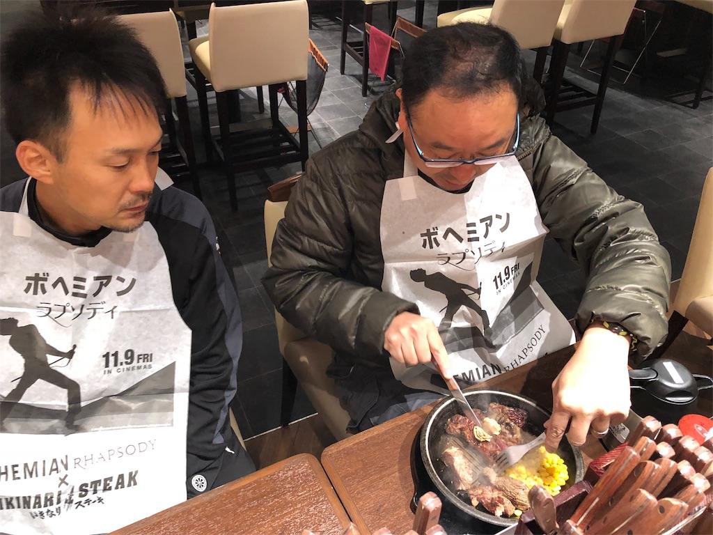 f:id:masanori-kato1972:20181102204552j:image