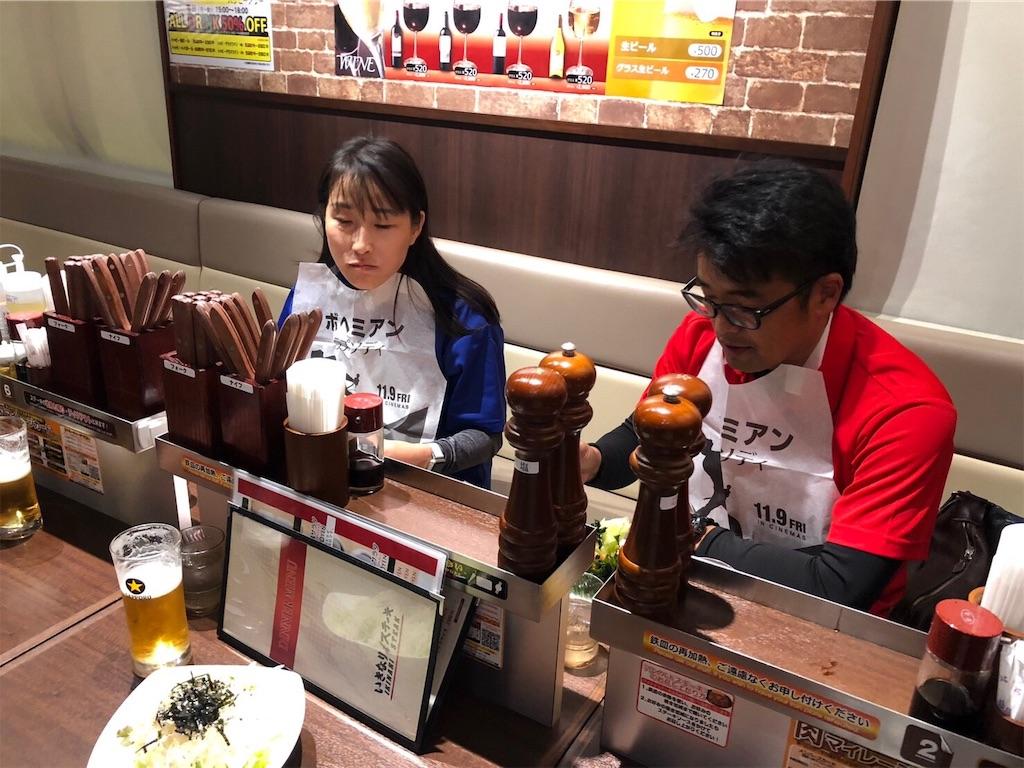 f:id:masanori-kato1972:20181102205302j:image