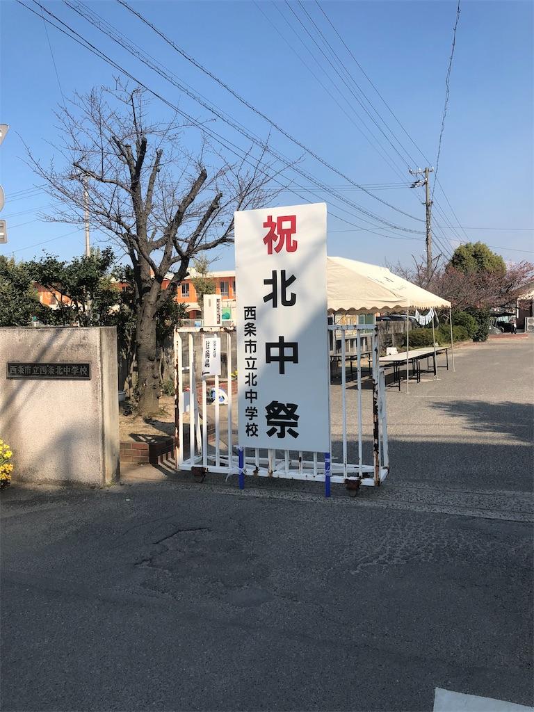 f:id:masanori-kato1972:20181104164227j:image