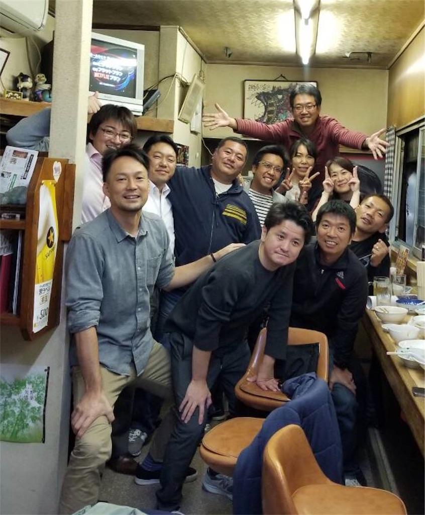 f:id:masanori-kato1972:20181106082652j:image
