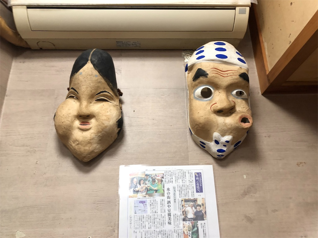f:id:masanori-kato1972:20181107083927j:image