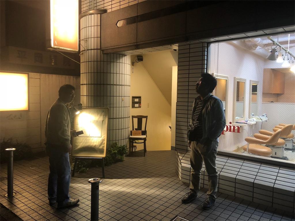 f:id:masanori-kato1972:20181109083432j:image