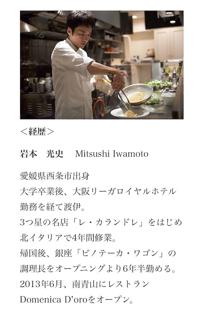 f:id:masanori-kato1972:20181109084123j:image