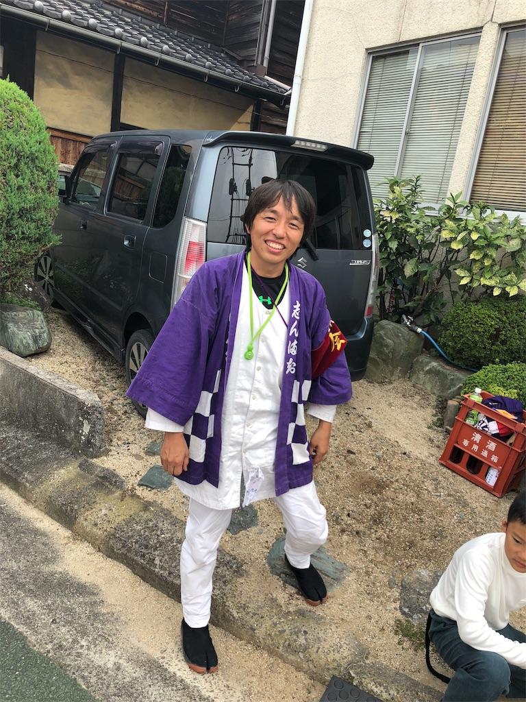 f:id:masanori-kato1972:20181109084541j:image
