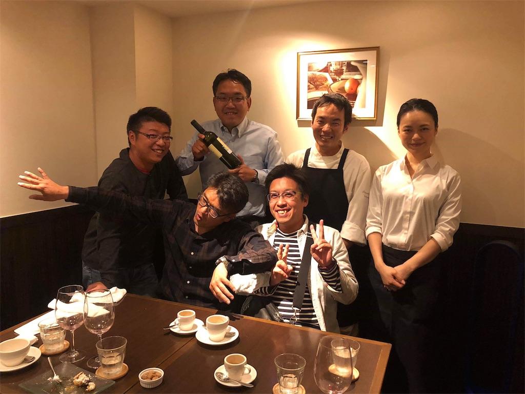 f:id:masanori-kato1972:20181109091721j:image