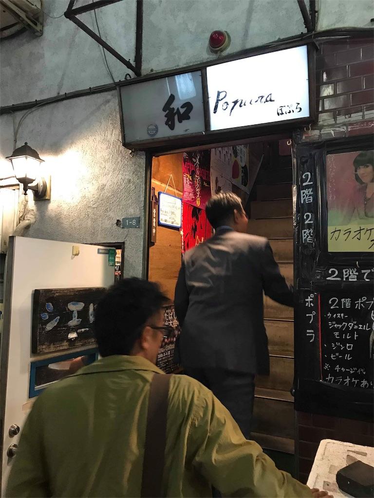 f:id:masanori-kato1972:20181109091928j:image