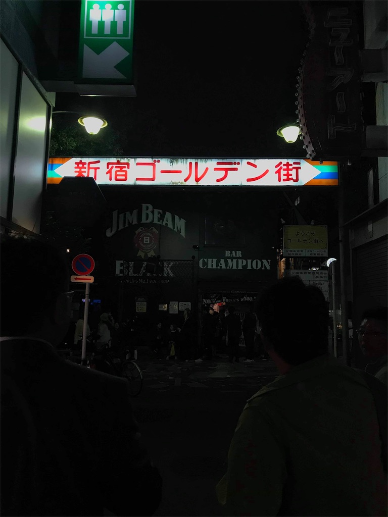 f:id:masanori-kato1972:20181109091934j:image