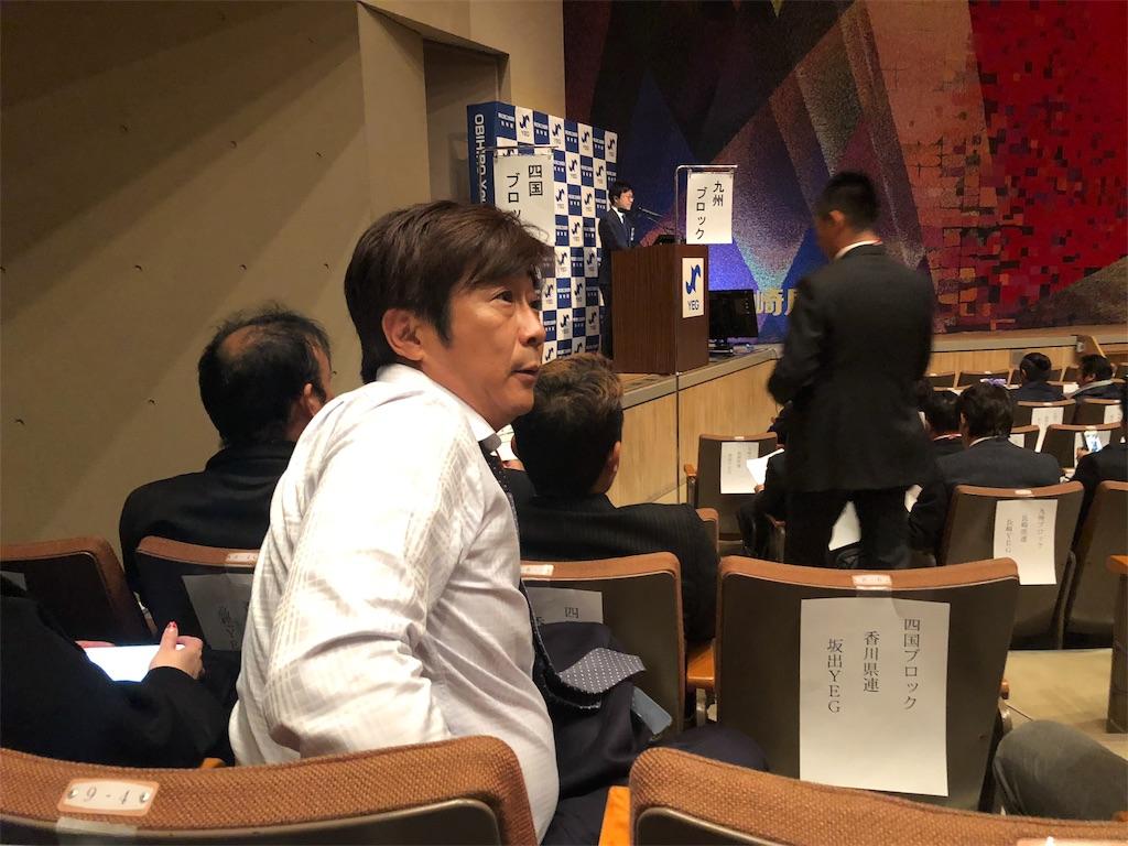f:id:masanori-kato1972:20181110101701j:image