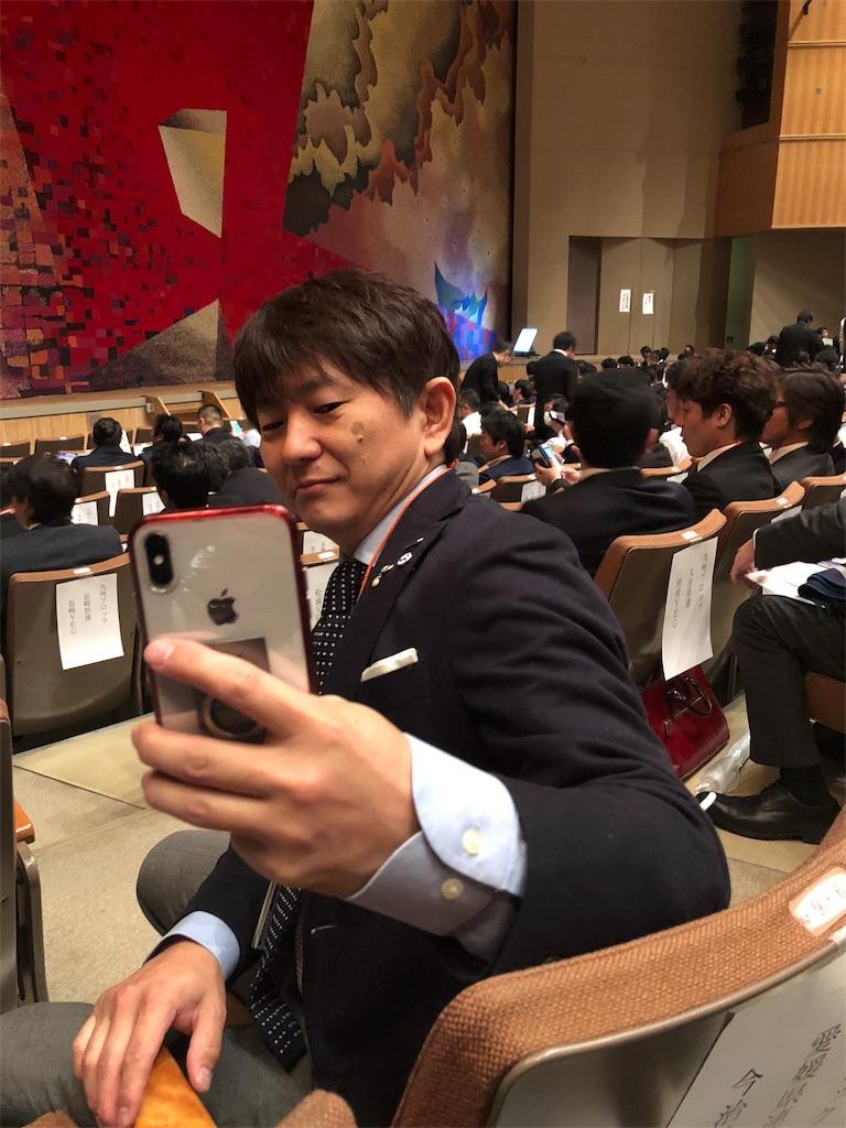f:id:masanori-kato1972:20181110101712j:image
