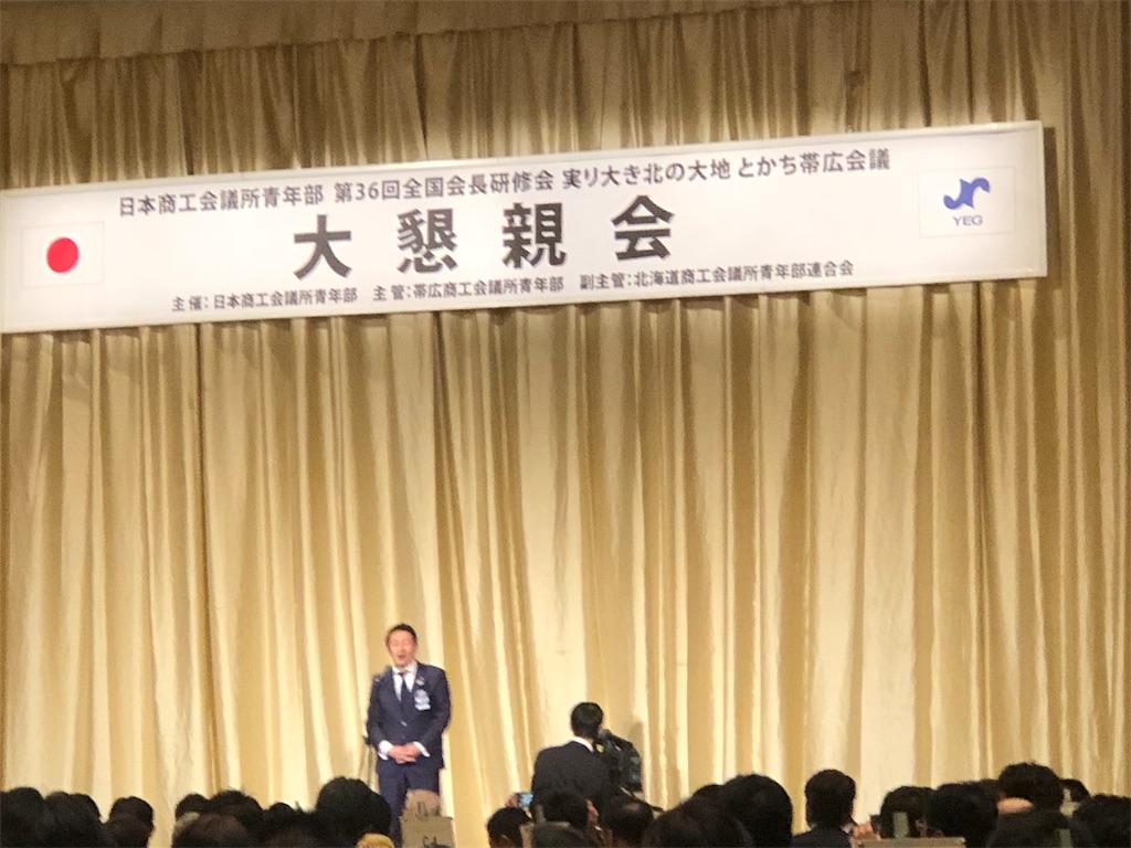 f:id:masanori-kato1972:20181110102948j:image