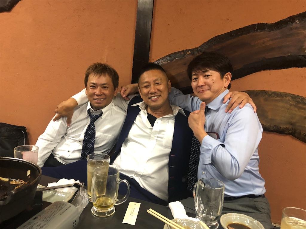 f:id:masanori-kato1972:20181110110654j:image