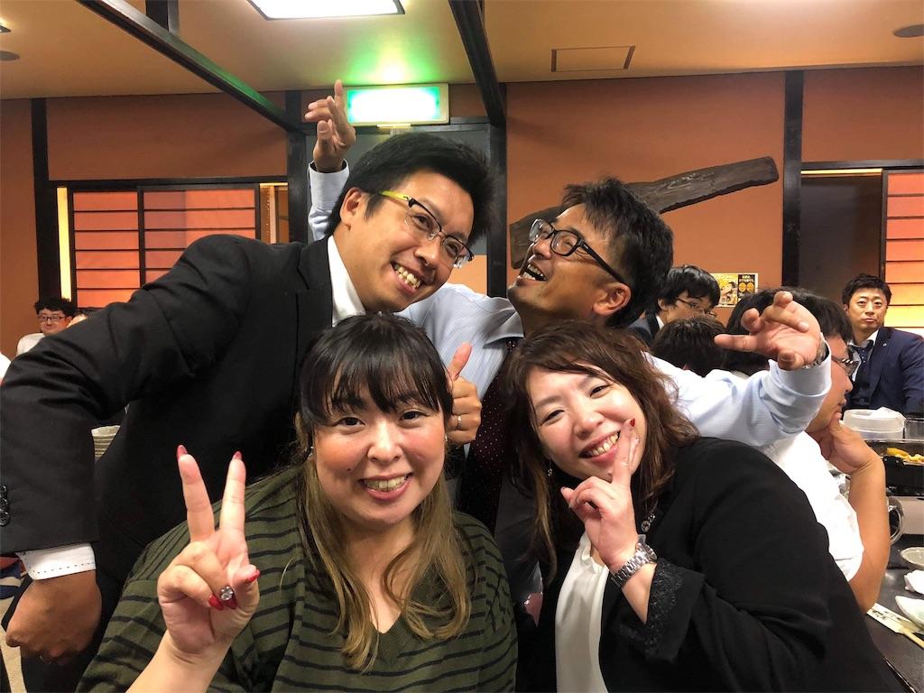 f:id:masanori-kato1972:20181110112746j:image
