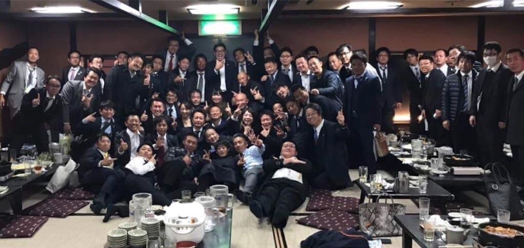 f:id:masanori-kato1972:20181110215436j:image
