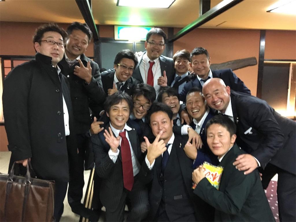 f:id:masanori-kato1972:20181110220300j:image