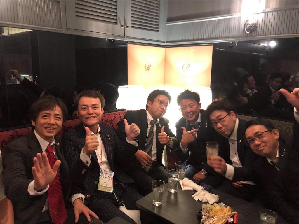 f:id:masanori-kato1972:20181110220348j:image