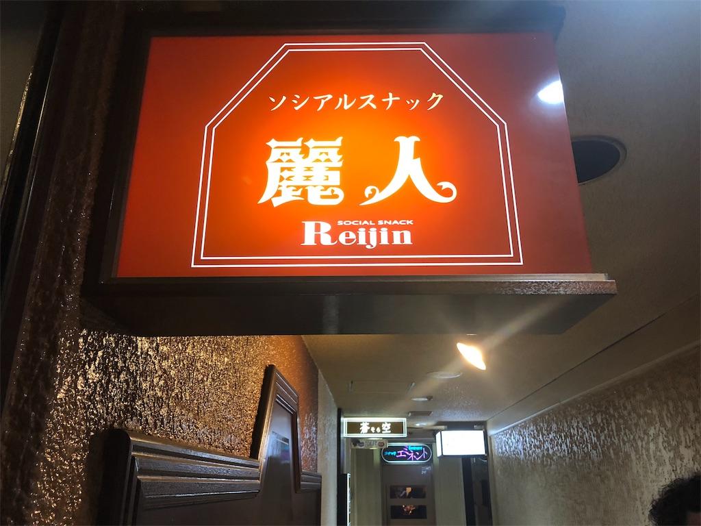 f:id:masanori-kato1972:20181110220427j:image