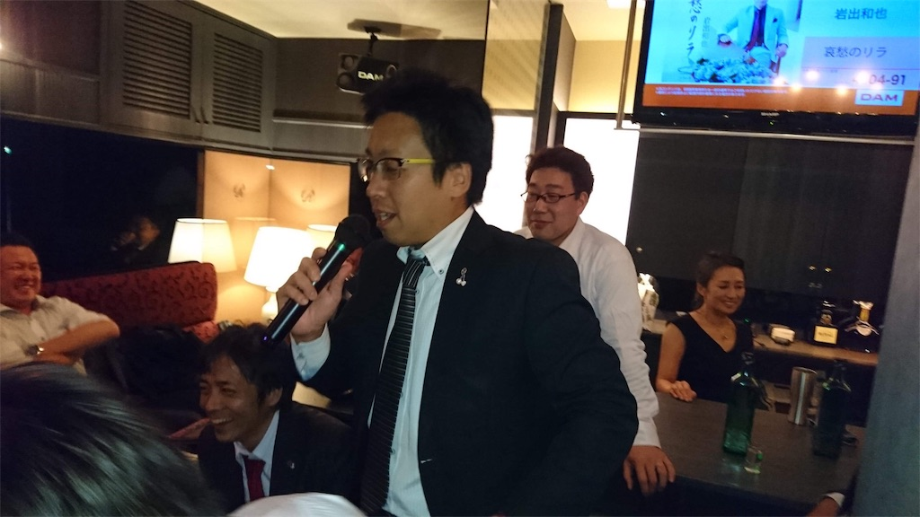 f:id:masanori-kato1972:20181110221848j:image