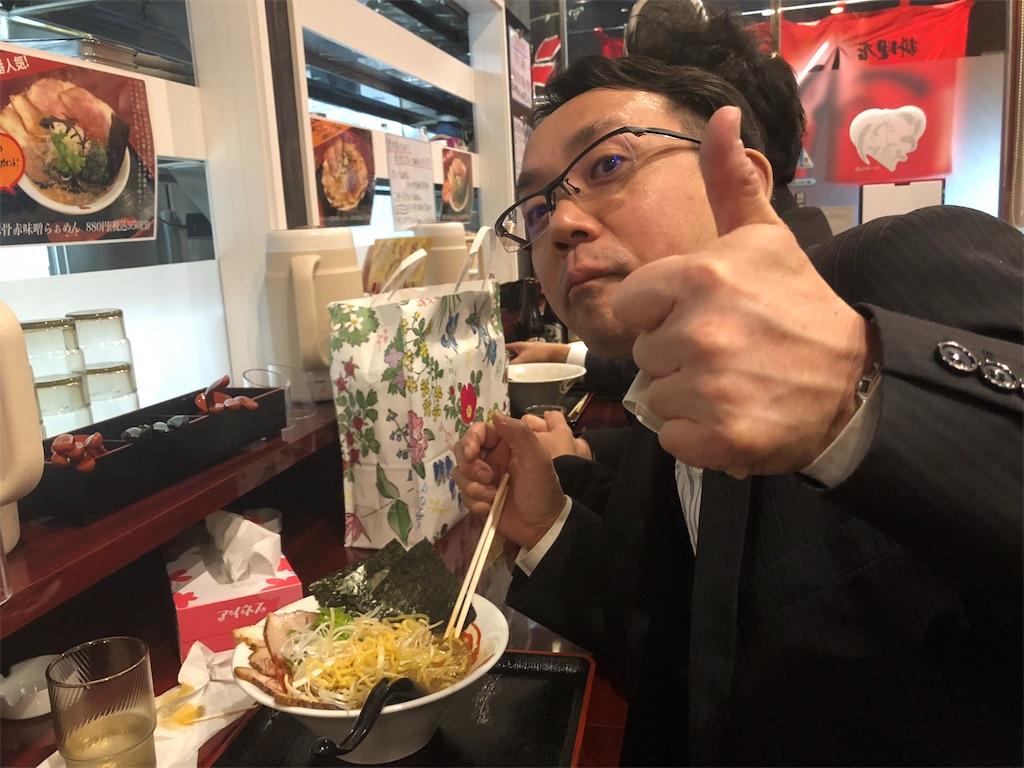 f:id:masanori-kato1972:20181110222100j:image