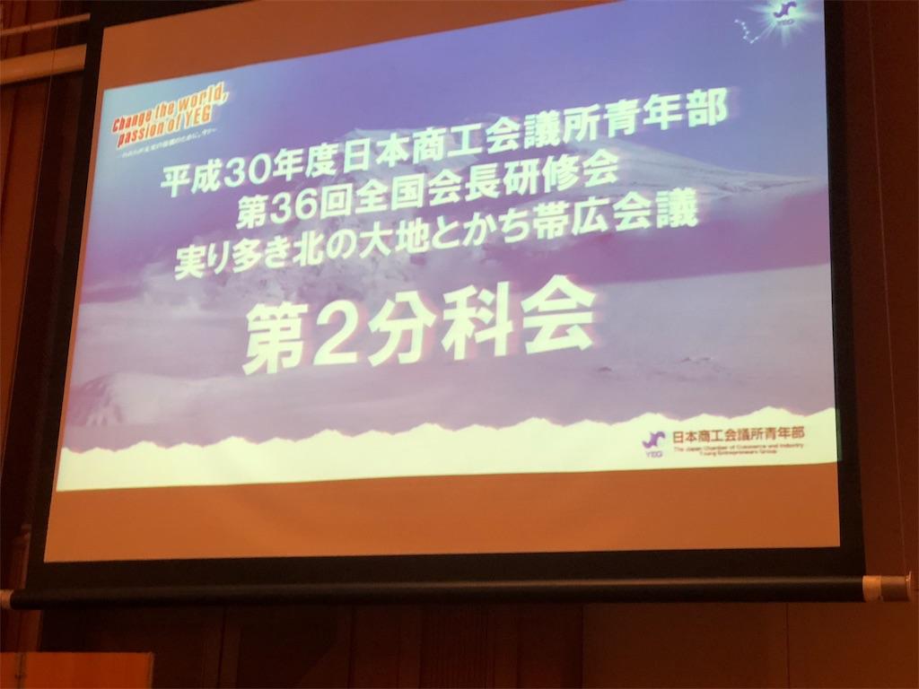 f:id:masanori-kato1972:20181110231709j:image