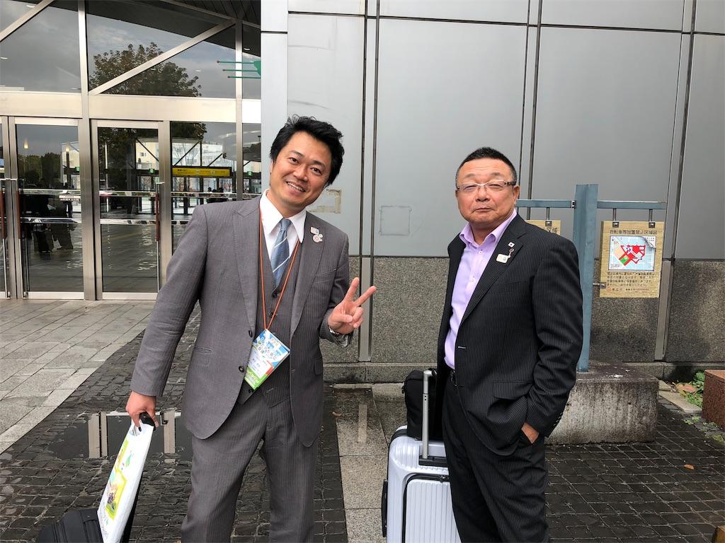 f:id:masanori-kato1972:20181110235754j:image