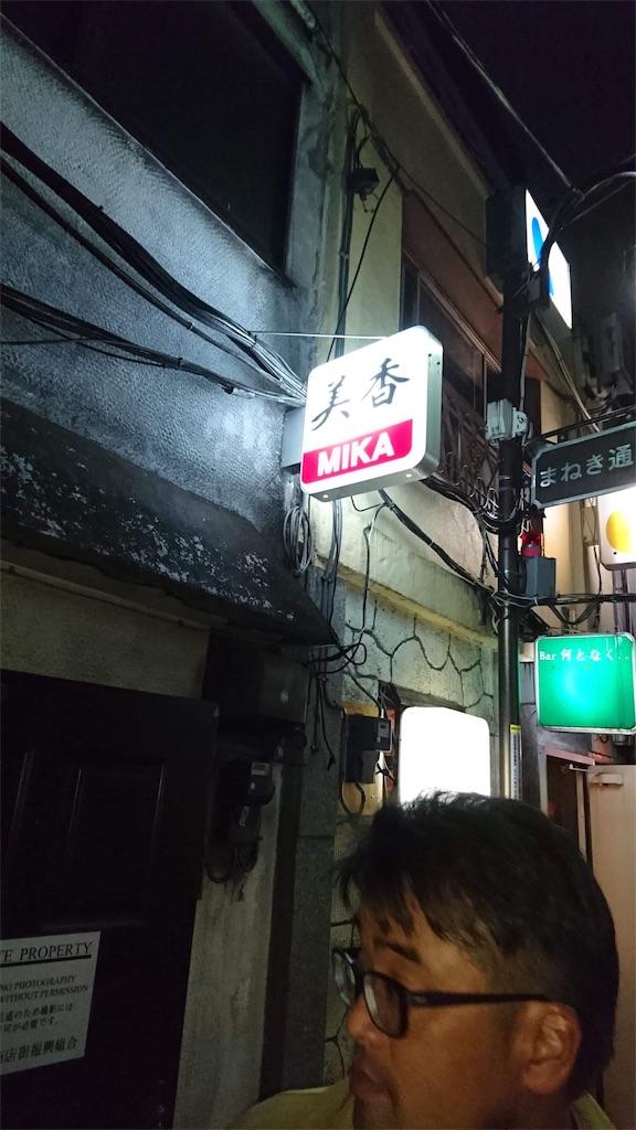 f:id:masanori-kato1972:20181111000810j:image