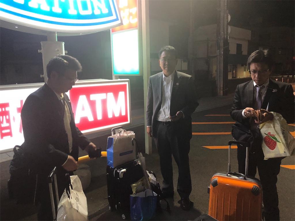 f:id:masanori-kato1972:20181111001005j:image