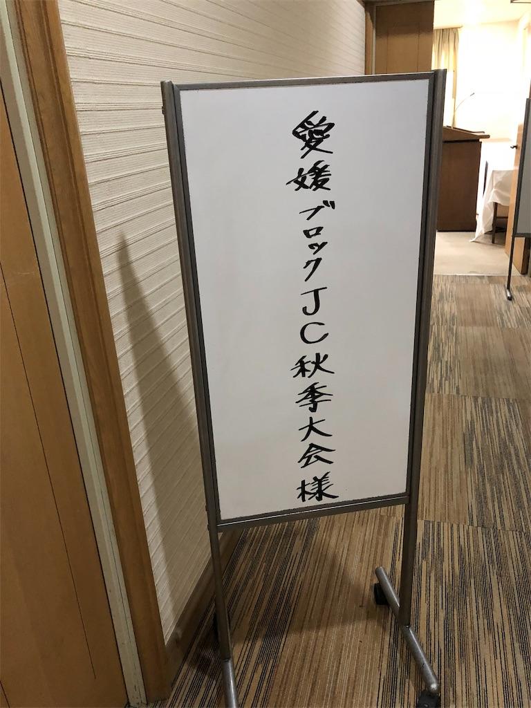 f:id:masanori-kato1972:20181112091734j:image