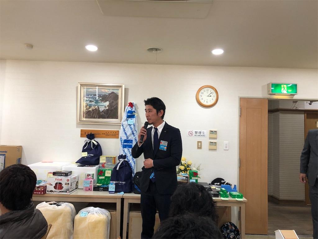 f:id:masanori-kato1972:20181112092218j:image