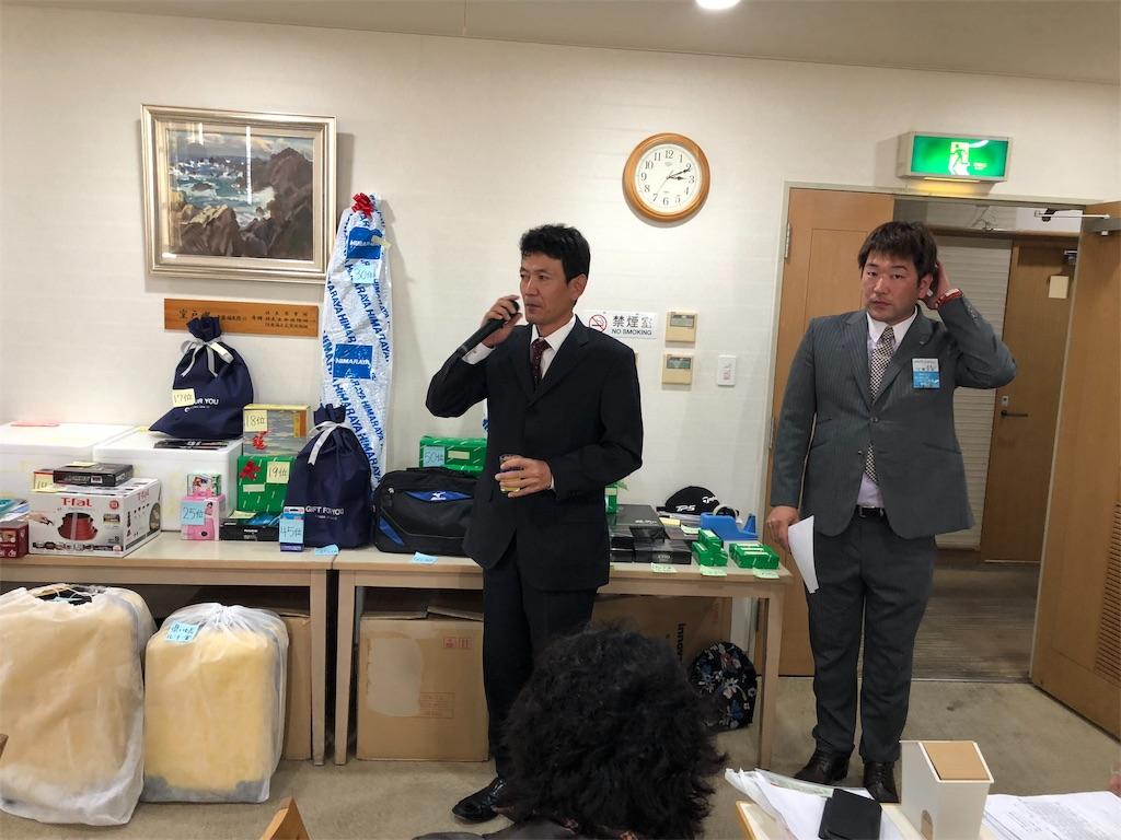 f:id:masanori-kato1972:20181112092223j:image