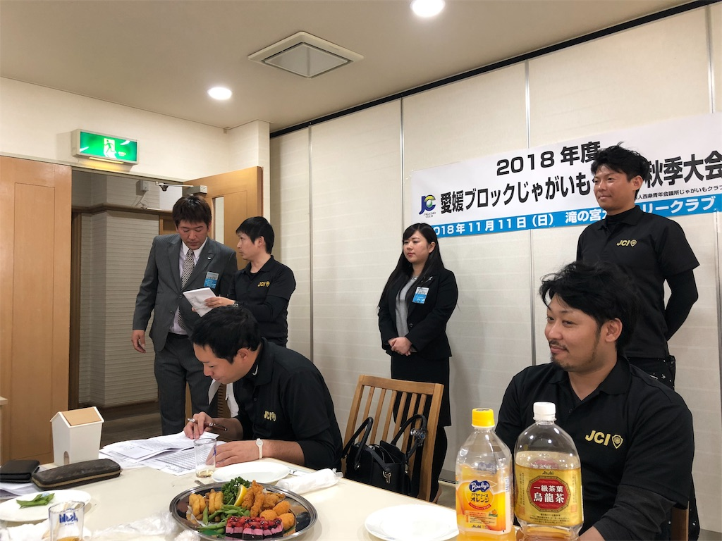 f:id:masanori-kato1972:20181112092750j:image