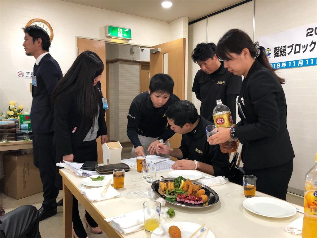 f:id:masanori-kato1972:20181112092757j:image