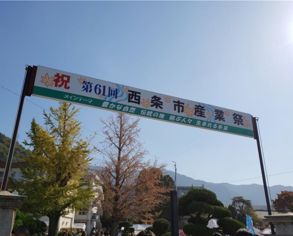 f:id:masanori-kato1972:20181112221250j:image