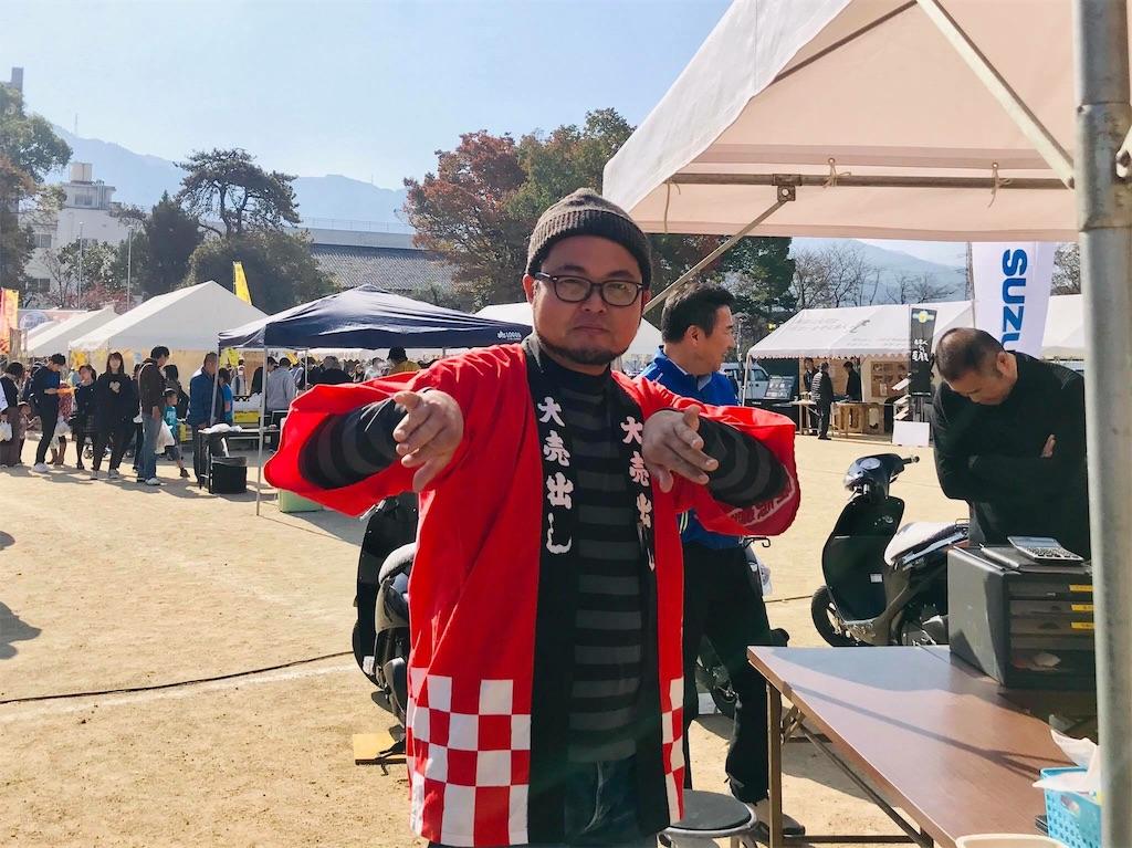 f:id:masanori-kato1972:20181112221807j:image
