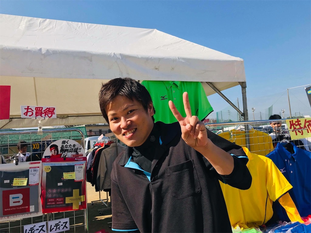 f:id:masanori-kato1972:20181112222708j:image