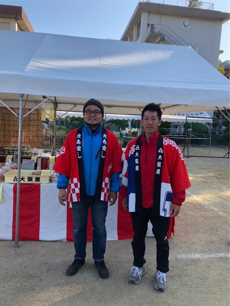 f:id:masanori-kato1972:20181112223136j:image