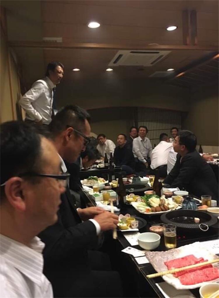f:id:masanori-kato1972:20181112224208j:image