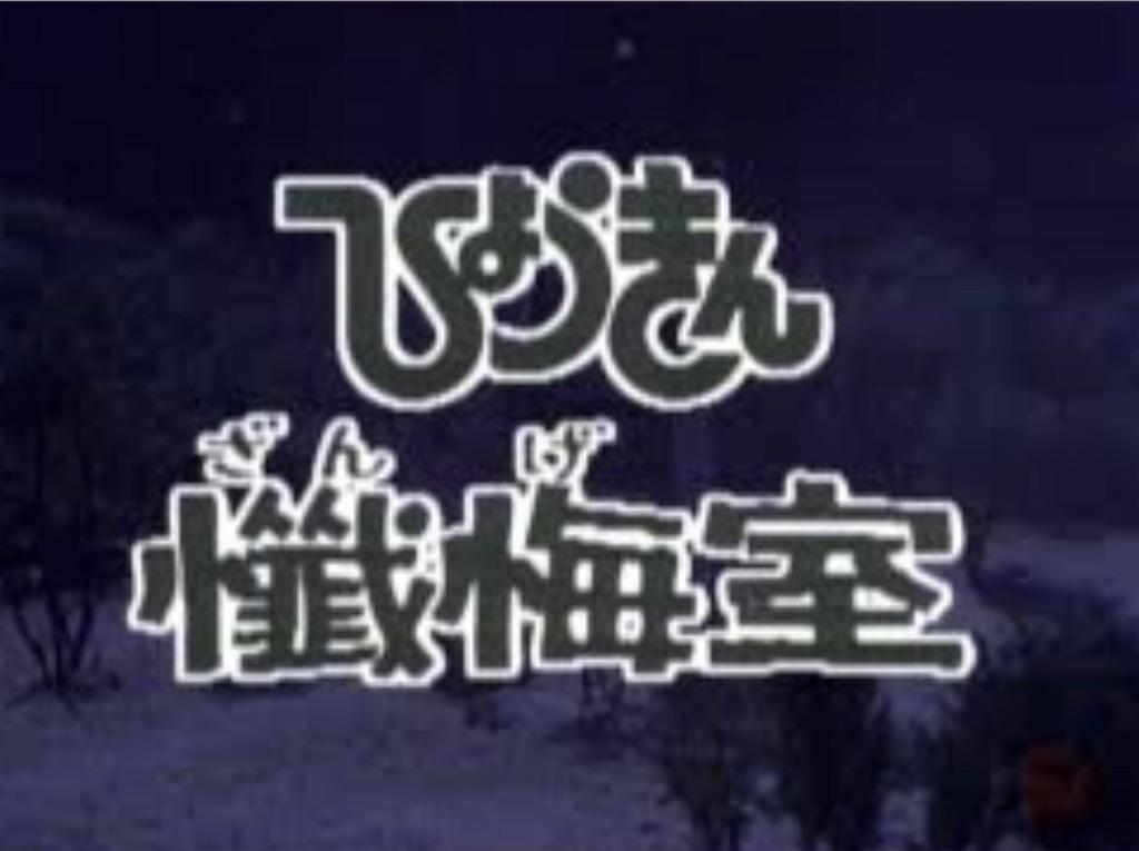 f:id:masanori-kato1972:20181114095945j:image
