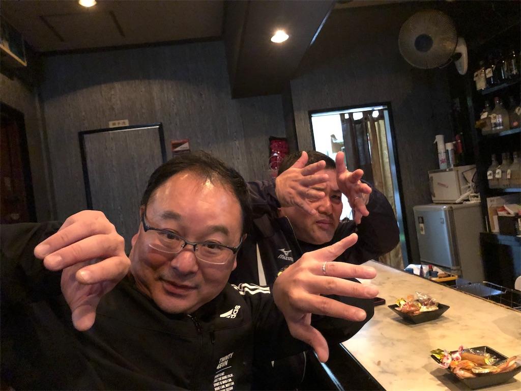 f:id:masanori-kato1972:20181114122018j:image