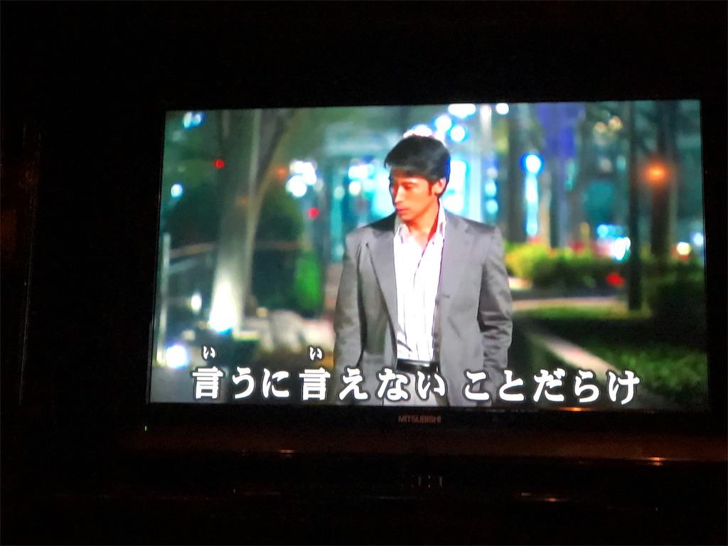 f:id:masanori-kato1972:20181114122507j:image