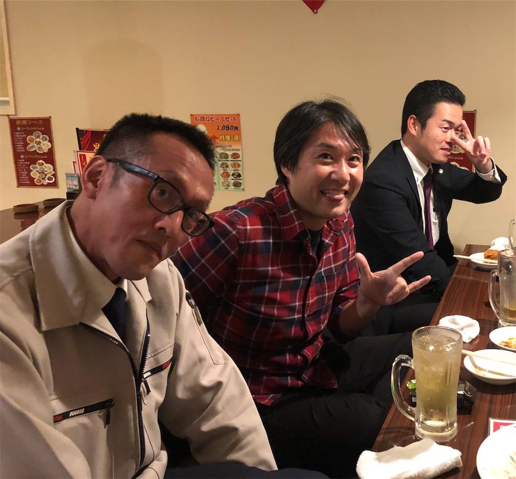 f:id:masanori-kato1972:20181115101026j:image