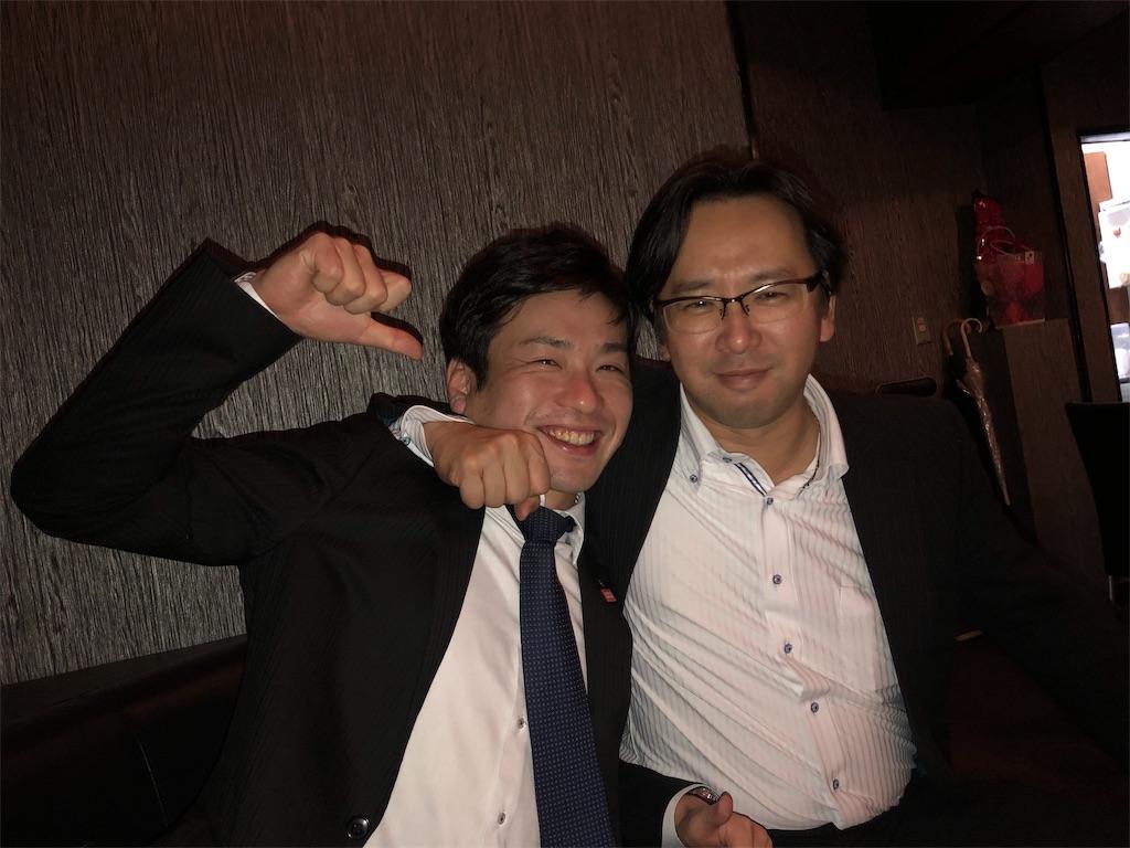 f:id:masanori-kato1972:20181115124918j:image
