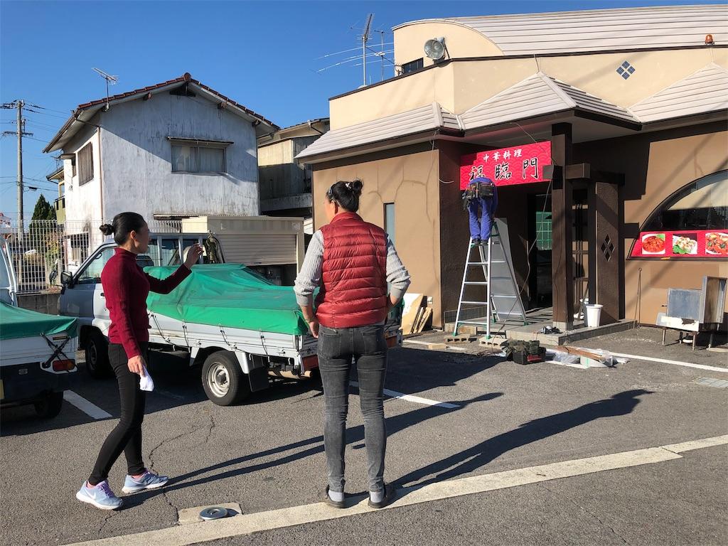f:id:masanori-kato1972:20181115215427j:image