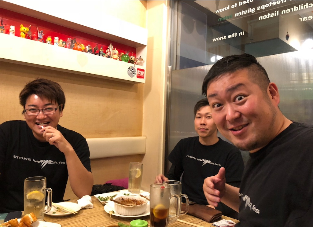 f:id:masanori-kato1972:20181117100812j:image