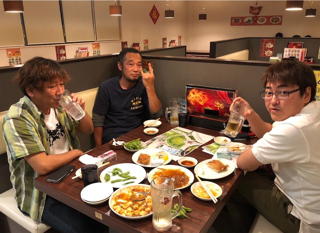f:id:masanori-kato1972:20181117100816j:image