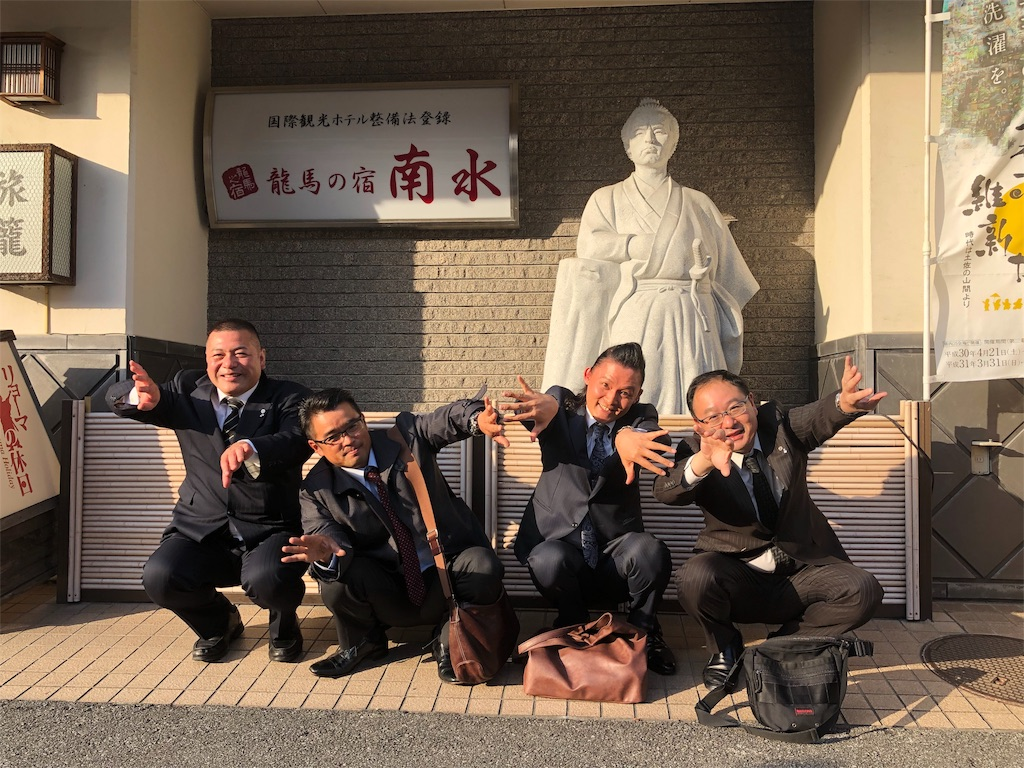 f:id:masanori-kato1972:20181118092656j:image