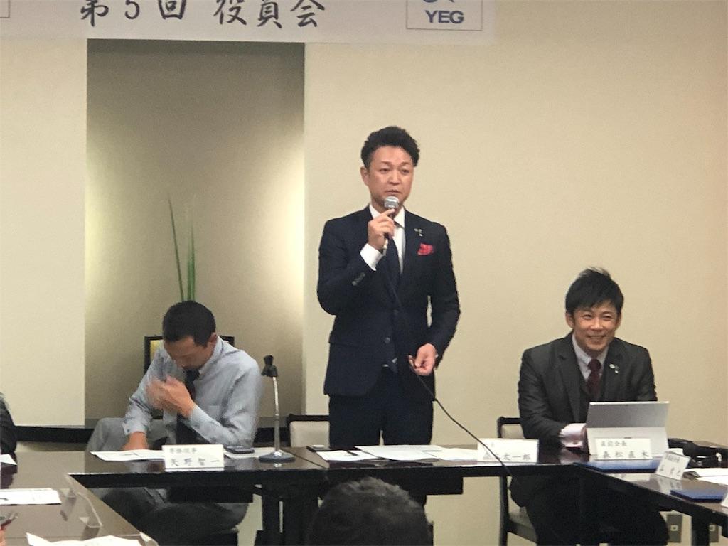 f:id:masanori-kato1972:20181118110039j:image