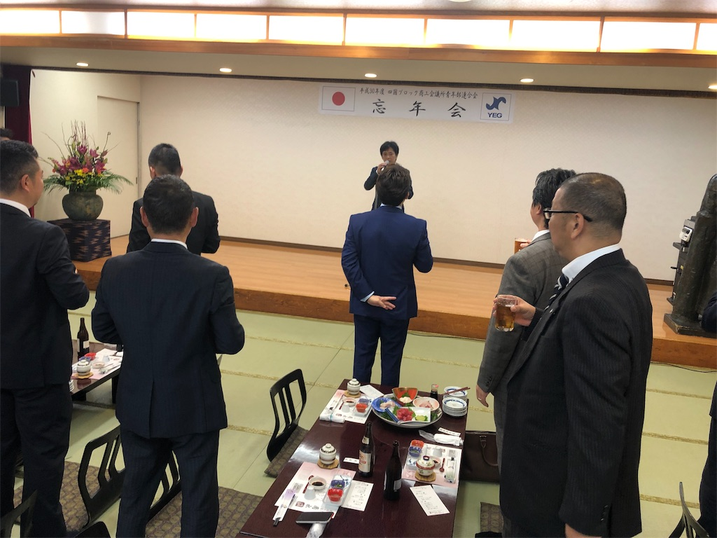 f:id:masanori-kato1972:20181118110514j:image